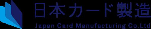 日本カード製造